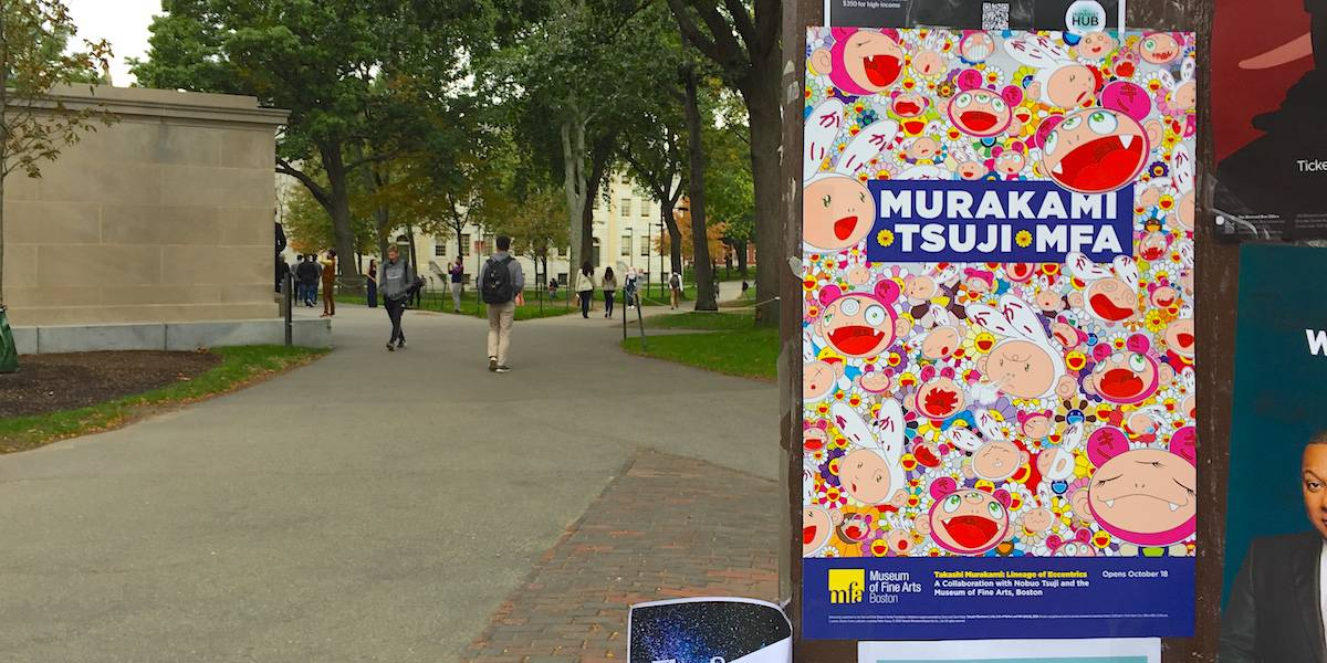 MFA Murakami Museum Exhibit Poster Advertising Promotion - Harvard Square, Cambridge