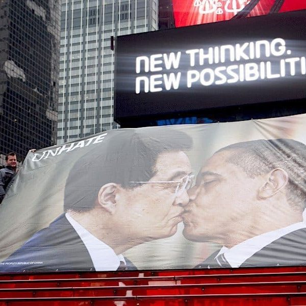 Benetton Brand Activism Guerilla Marketing Banner Advertising - Times Square, New York City